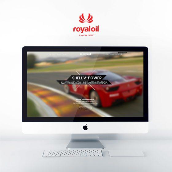 Κατασκευή ιστοσελίδας για το πρατήριο καυσίμων Shell Royal Oil στη Λάρισα.