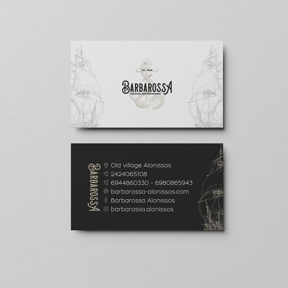 Σχεδιασμός επαγγελματικής κάρτας για το Barbarossa στην Αλόννησο.