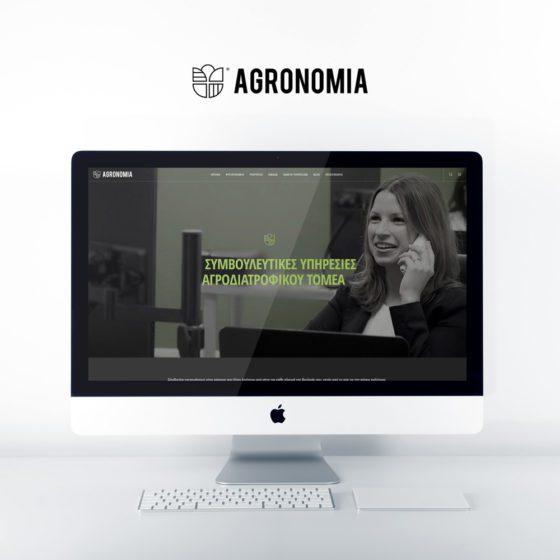 Κατασκευή ιστοσελίδας για την Agronomia στη Λάρισα.