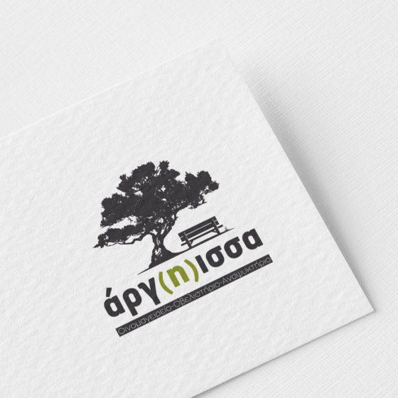 Σχεδιασμός Λογοτύπου για το οινομαγειρείο Αργισσα στα Δένδρα Λαρίσης.