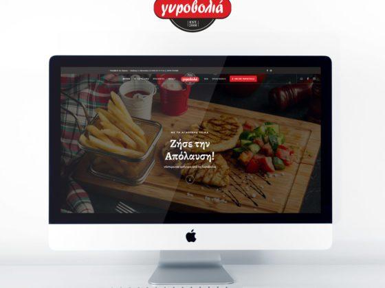 Κατασκευή online Delivery για το Fast Food Γυροβολιά στην Γιάννουλη Λάρισας.