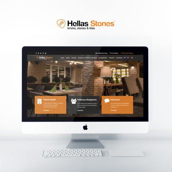 Κατασκευή ιστοσελίδας για την Hellas Stones στη Λάρισα.