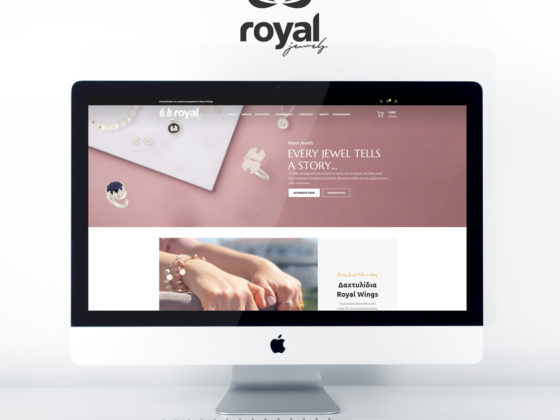 Κατασκευή eshop για τη Royal Jewels στη Λάρισα.