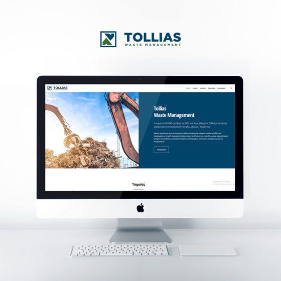 Κατασκευή ιστοσελίδας για την επιχείρηση Tollias Waste Management στη Λάρισα.