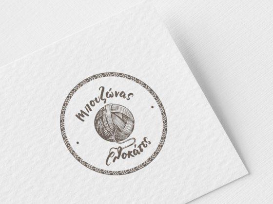 Σχεδιασμός Λογοτύπου για τις Φλοκάτες Μπουζώνας στο Μακρυχώρι Λάρισας.