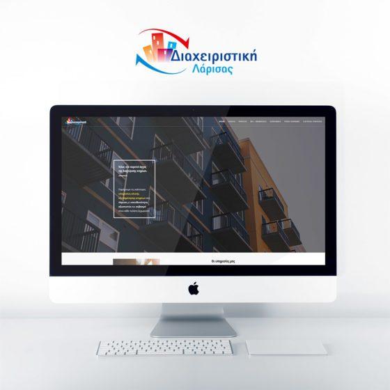 Κατασκευή ιστοσελίδας για τη Διαχειριστική Λάρισας.