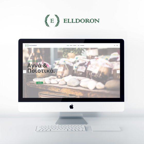Κατασκευή ιστοσελίδας για την Elldoron.