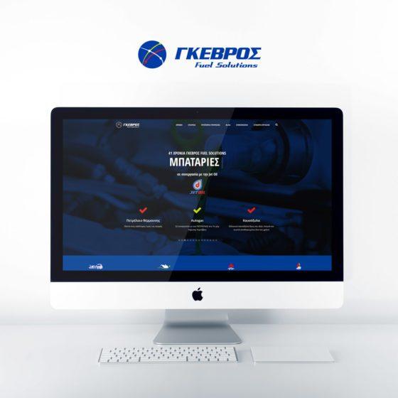 Κατασκευή ιστοσελίδας για το πρατήριο καυσίμων Gkevros Fuels στη Λάρισα.