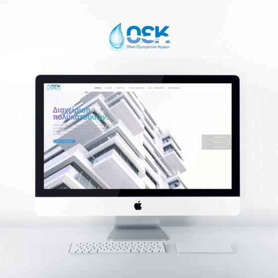Κατασκευή ιστοσελίδας για την OEK - Ολική εξυπηρέτηση κτιρίων στη Λάρισα.