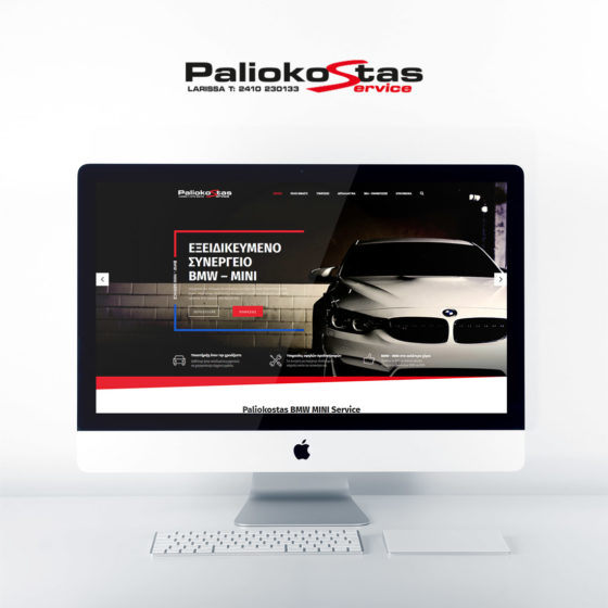 Κατασκευή ιστοσελίδας για το συνεργείο αυτοκινήτων Παλιοκώστας Service στη Λάρισα.