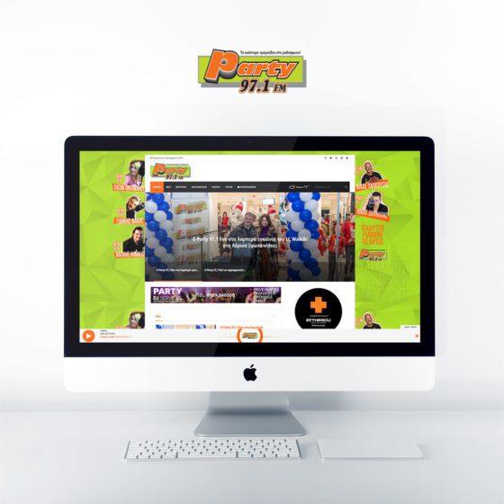 Κατασκευή ιστοσελίδας για το ραδιόφωνο Party971 στην Ελασσόνα.