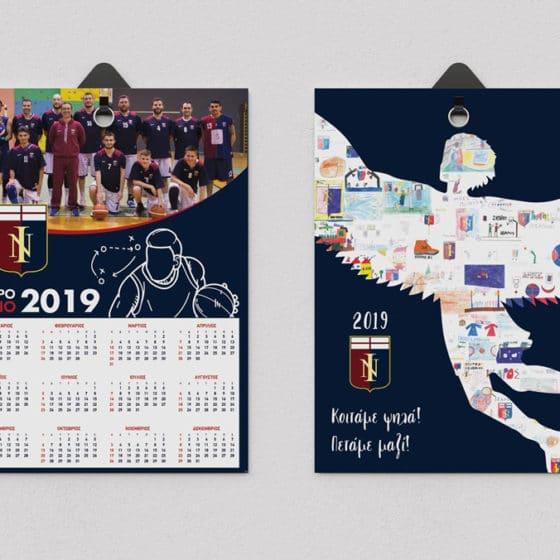 Σχεδιασμός Ημερολογίου για τον Αθλητικό Σύλλογο Ίκαρο Λάρισας.