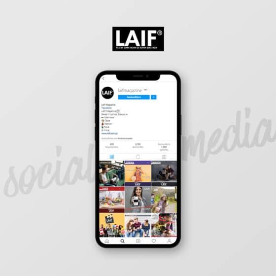 Διαχείριση Social Media ηλεκτρονικό περιοδικό LAIF