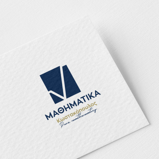 Σχεδιασμός Λογοτύπου για το Φροντιστήριο Μαθηματικών Κωστακόπουλος
